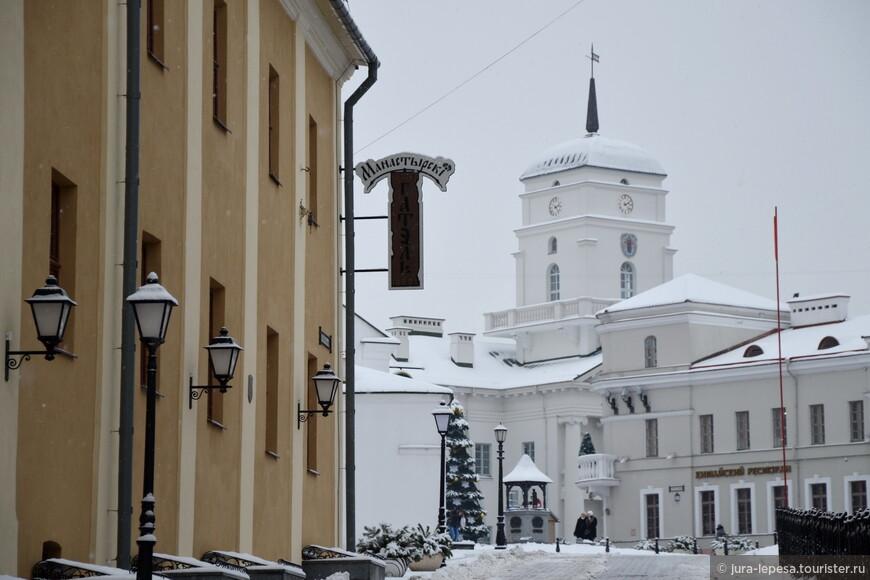 Городская Ратуша.Изюминка исторической части города.