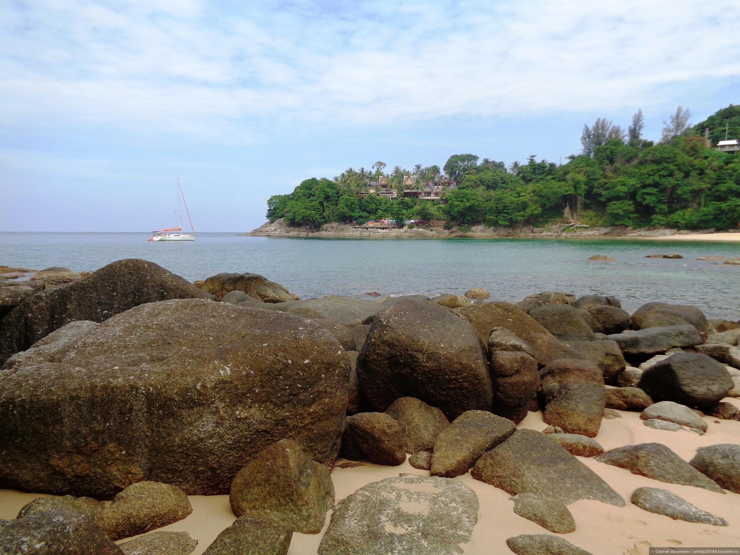 Теперь о пляжах к северу от Патонга