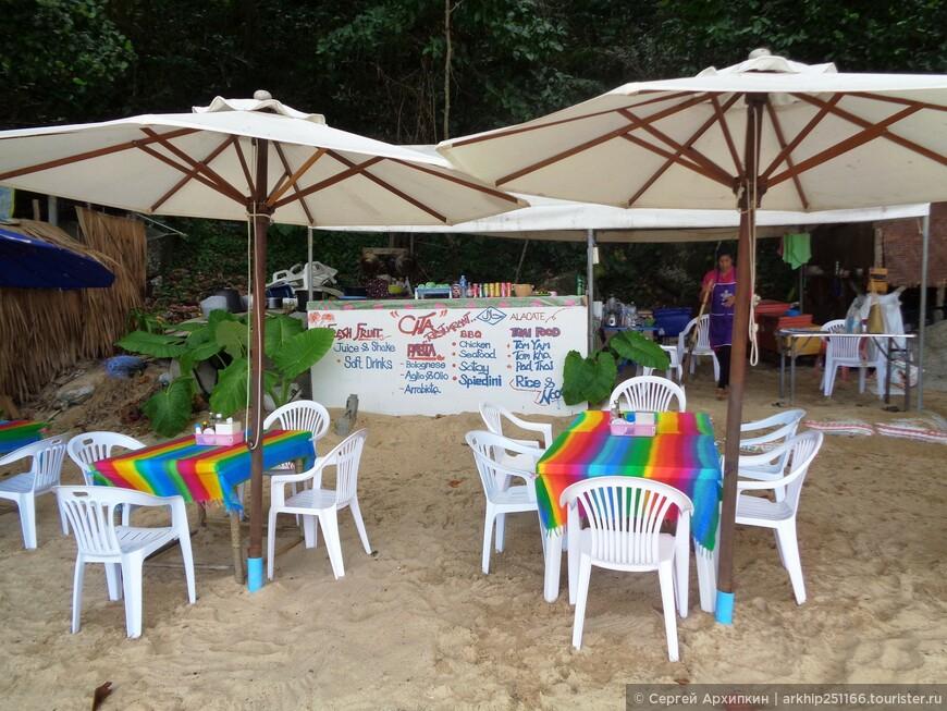 Кафе пляжа Лаем Синг