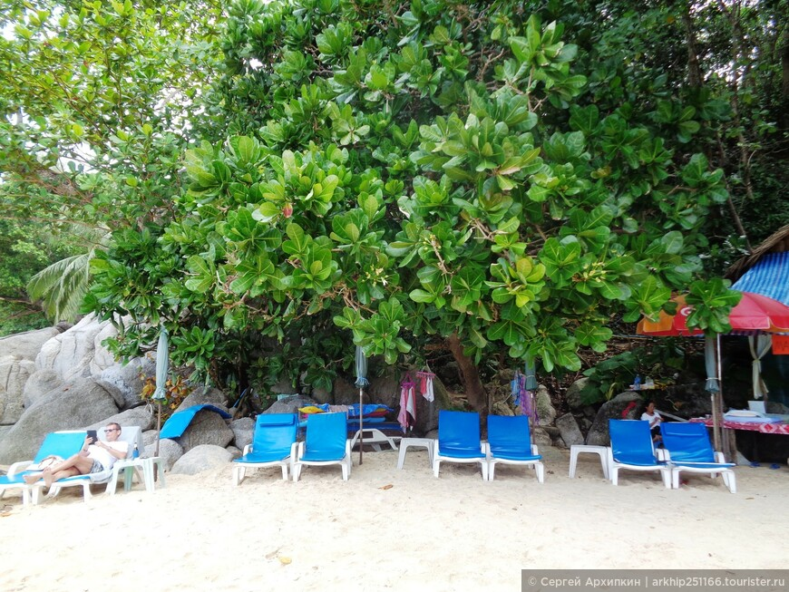 На пляже Лаем Синг