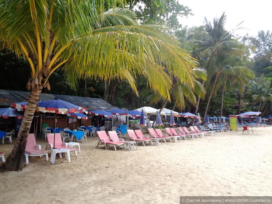 Все что нужно для пляжа и отдыха есть на пляжа Лаем Синг