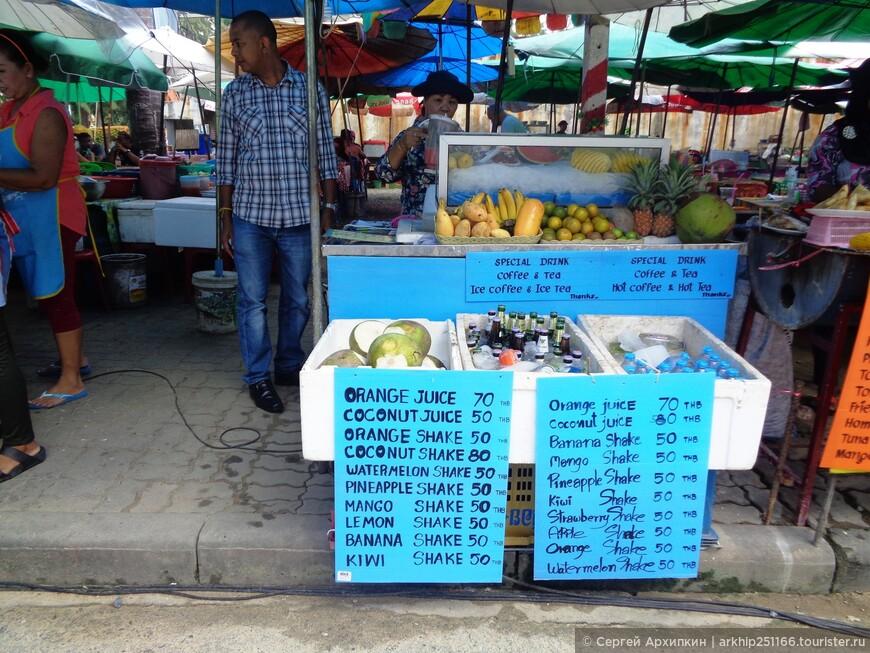 Цены на шейки и соки в батах