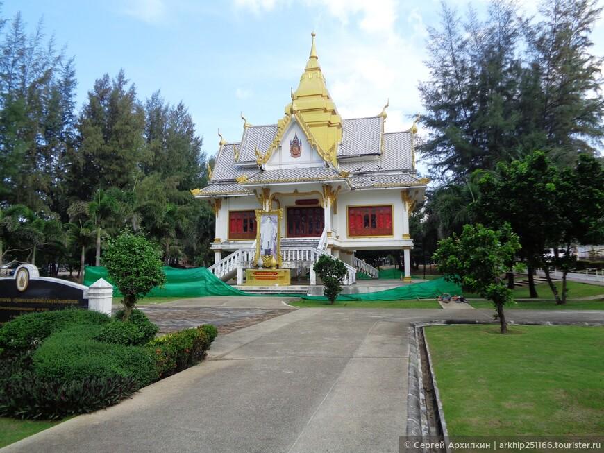 Здесь же на выходе из пляжа есть небольшой храм, перед которым портрет короля
