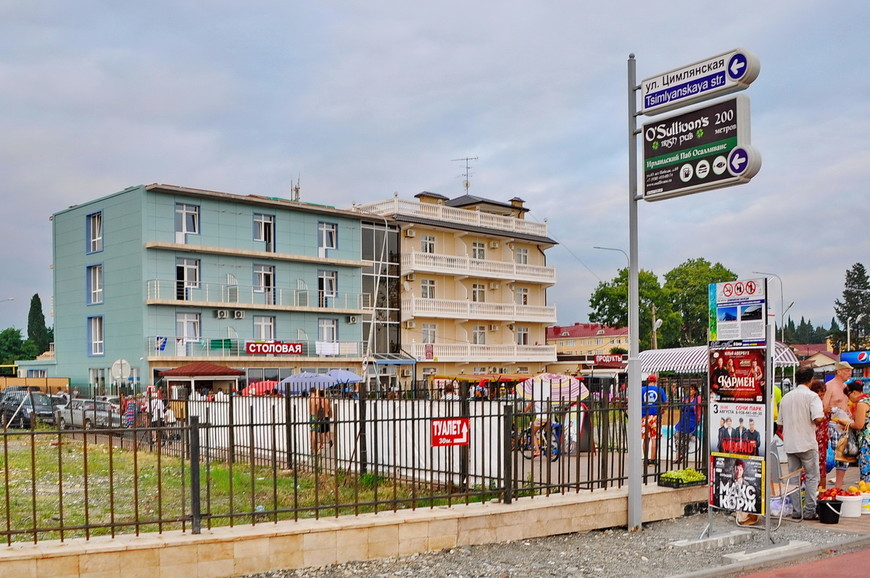 20. А можно поселиться и в такой вот «гостинице». Она даже ближе к пляжу, чем дорогой Рэдиссон.