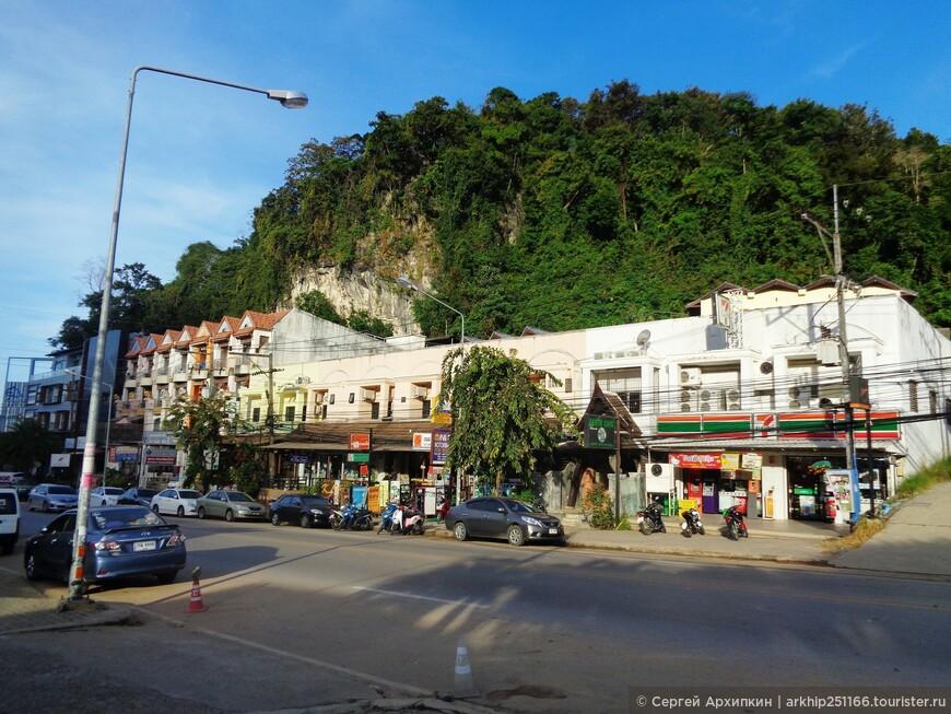 Пройдемся по Центральному проспекту Ао Нанга к морскому пляжу