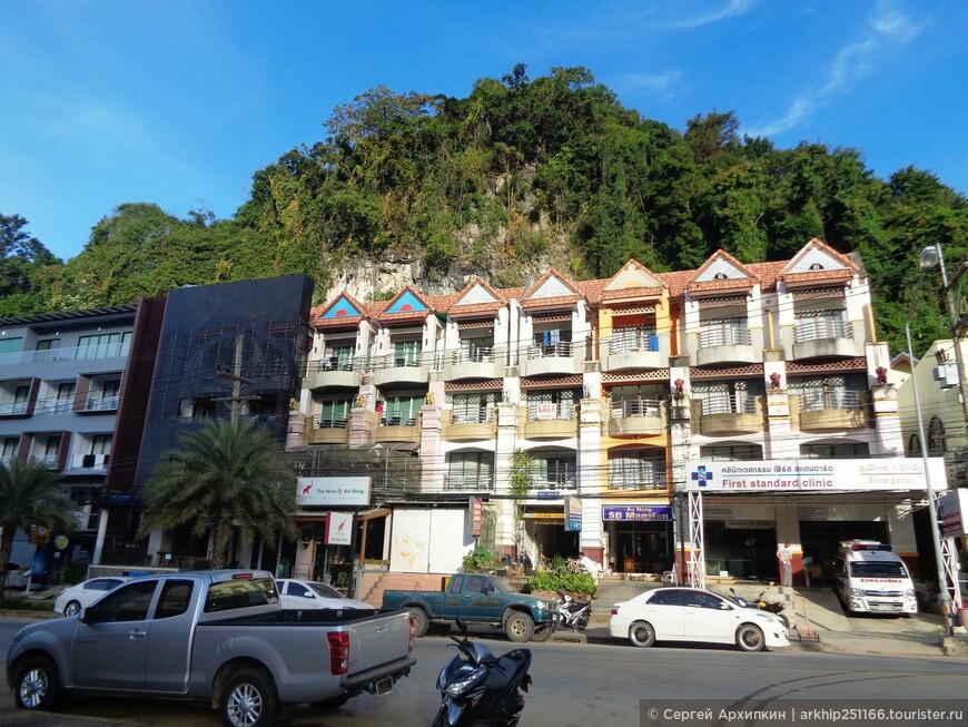 Центральная улица Ао Нанга