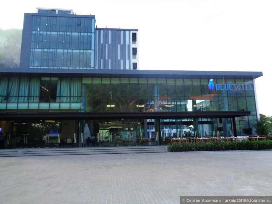 Ао Нанг постепенно расстраивается- вот этот новый отель открылся всего пару месяцев назад