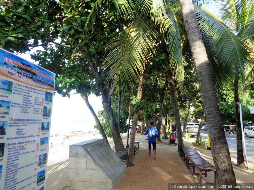 Вдоль Центрального пляжа проложена  пешеходная набережная
