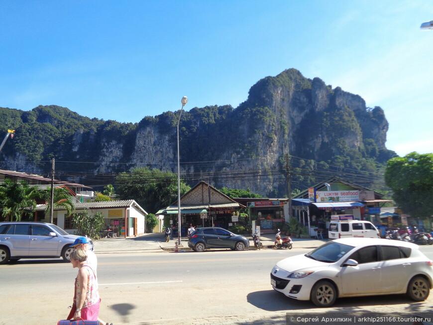 Центральный проспект Ао Нанга - через дорогу ресепшн моего отеля, а за ним в глубине сада мой домик