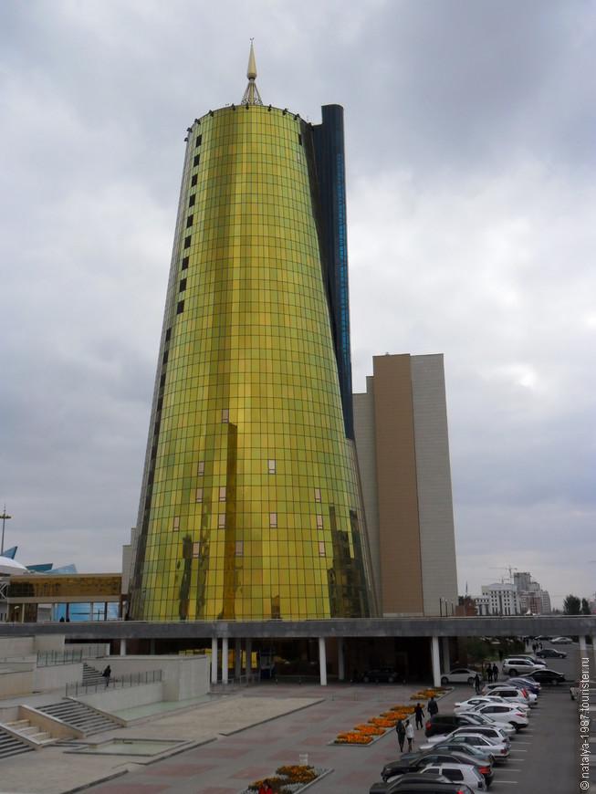 "Бизнес центр ""Алтын Орда"""