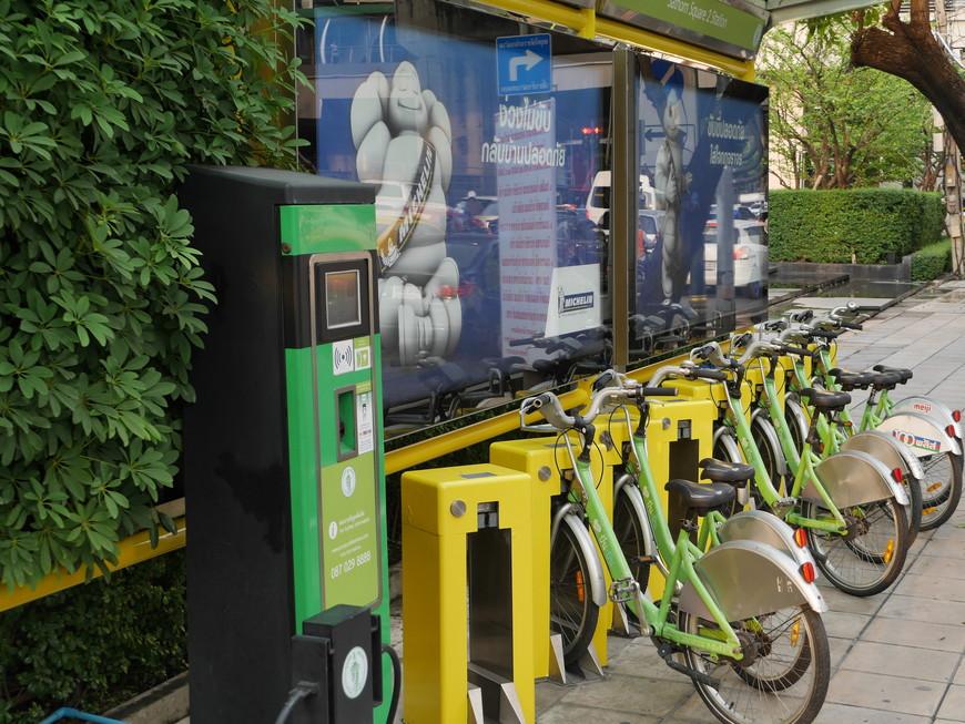Велосипеды напрокат. Тайцы на них замечены не были, а вот туристы катаются.