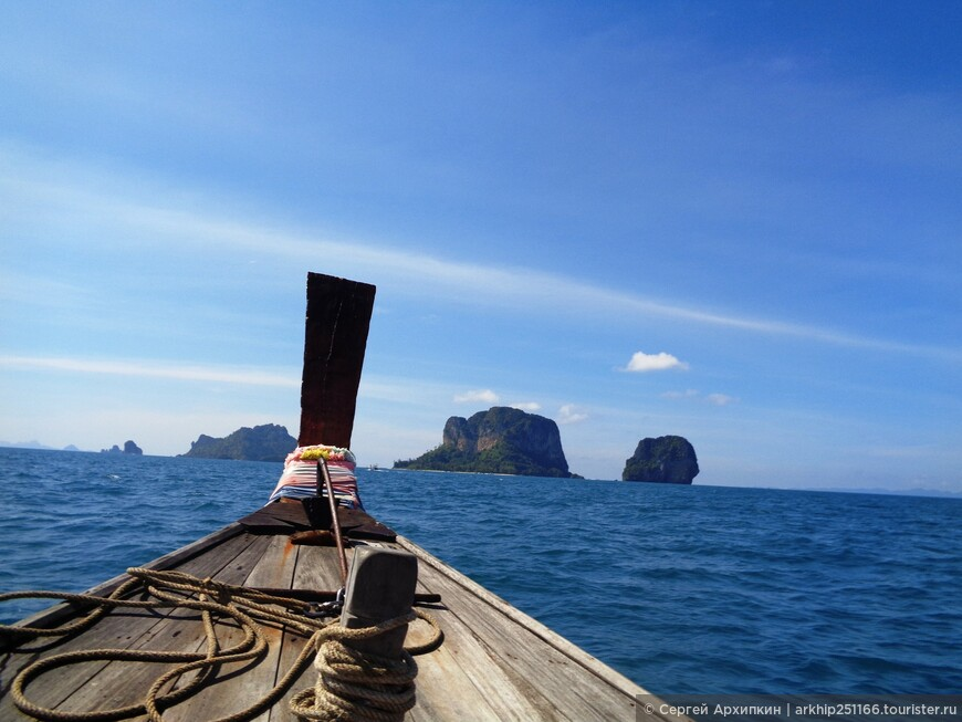 Вдали виден остров Чикен