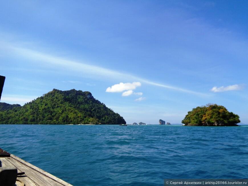 Бухта Пханг Нга в Андаманском море