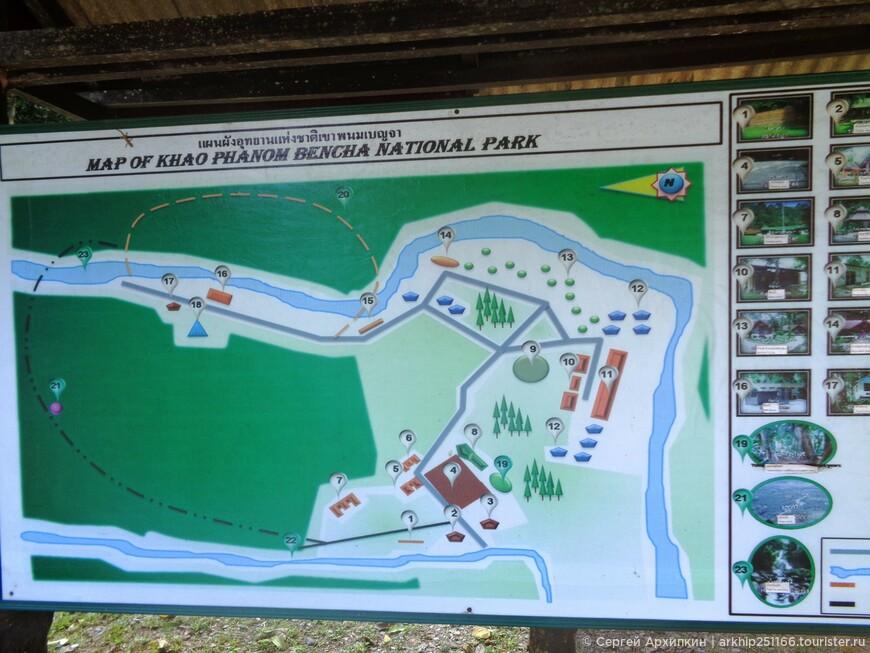 Вот примерная схема парка и два основных маршрута для туристов.