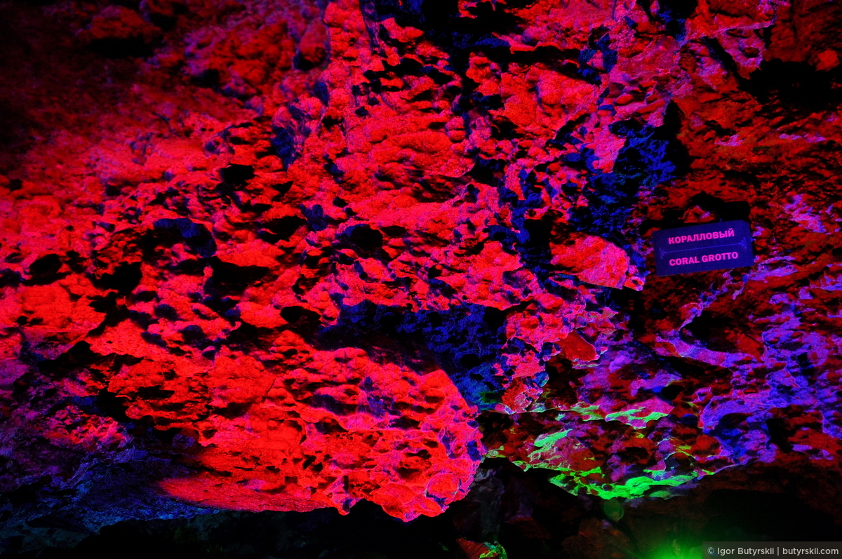 23. Один из самых красивых гротов в пещере – Коралловый., Кунгур — Ледяные пещеры