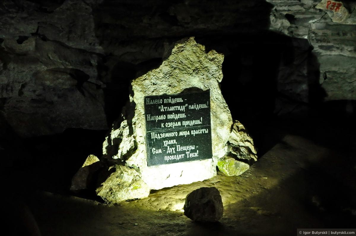 25. Современный креатив, тут мне больше импонирует то, как спрятали фонарь подсветки., Кунгур — Ледяные пещеры