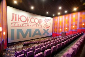 Кино моремолл цена билета сочи электронный билет в театр кукол образцова