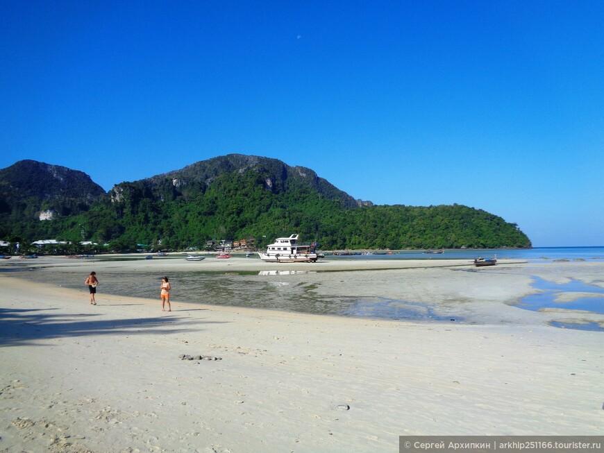 Вот так из-за отлива выглядит в 9 часов утра пляж Loh Dalum Bay