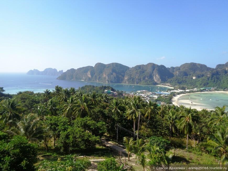 Вдали виден второй остров архипелага - Пхи-Пхи Лей