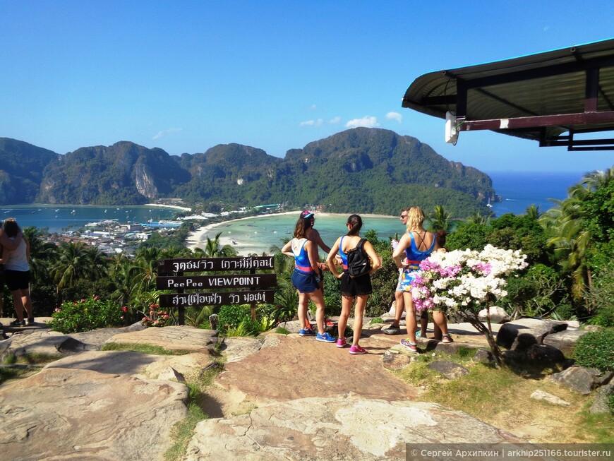 Смотровая площадка на острове Пхи-Пхи Дон