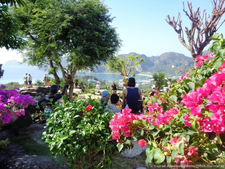 На смотровой площадке острова Пхи-Пхи Дона