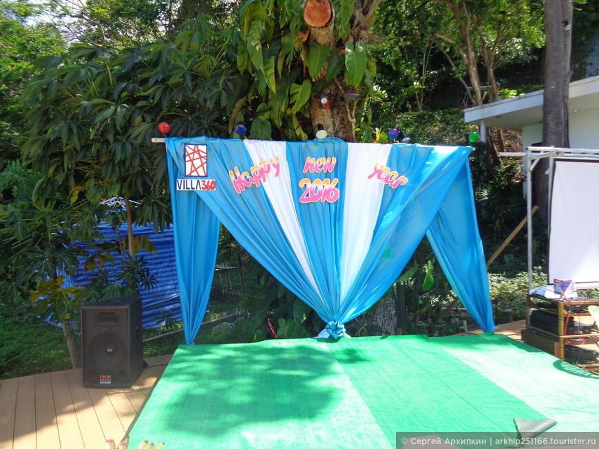 Сегодня последний день года и начинается подготовка в отеле Villa 360 к празднику