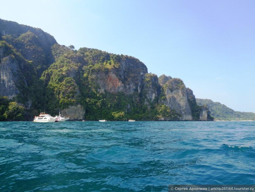 В туре по островам