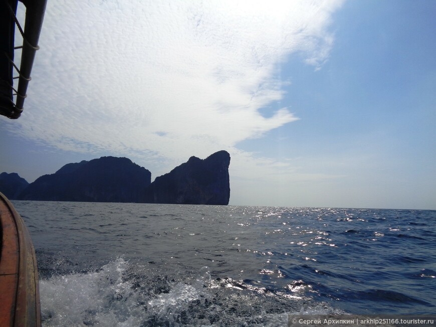 Солнце било в глаза - вдали остров Пхи-Пхи Лей