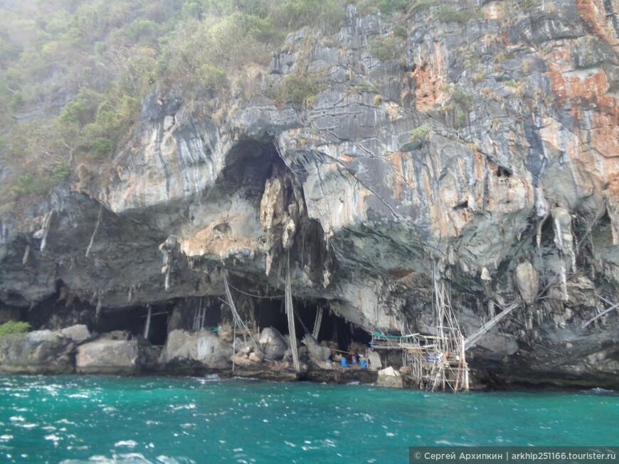 Пещеры острова Пхи-Пхи Лей