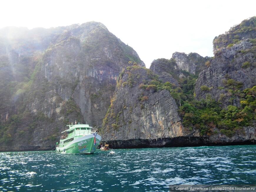 Остров Пхи-Пхи Лей