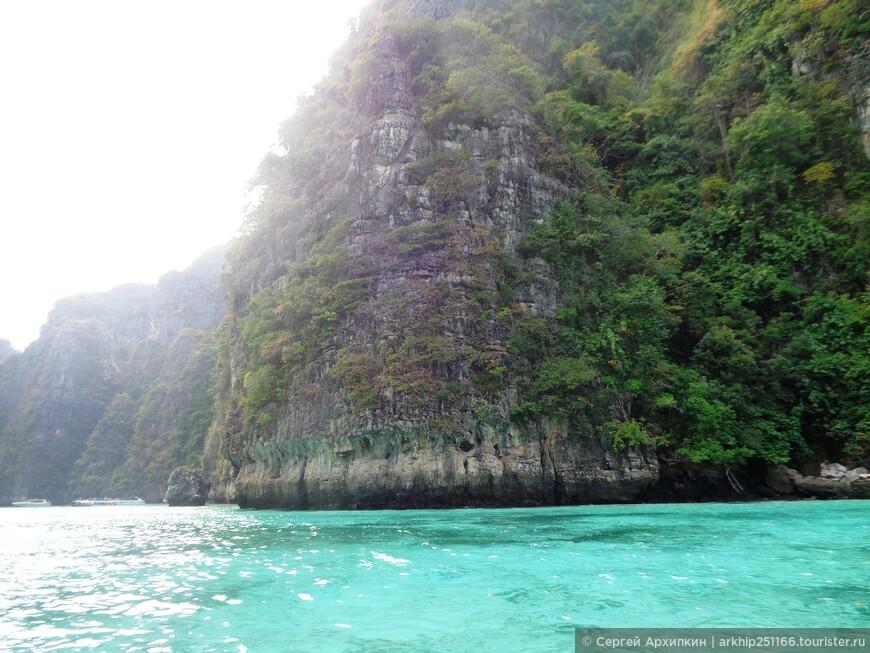 Вход в Лагуну острова Пхи-Пхи Лей