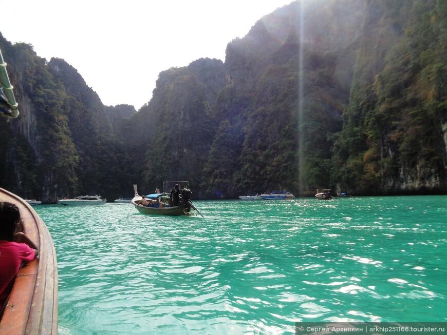 Лагуна на острове Пхи-Пхи Лей