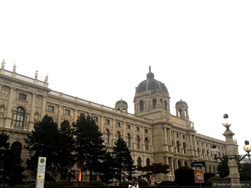 Люблю Марию-Терезию, люблю площадь, названную её именем...  А как красивы музеи этой площади!
