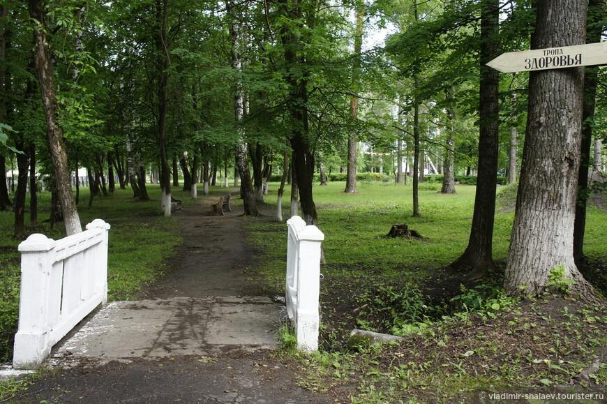 Южский городской парк.