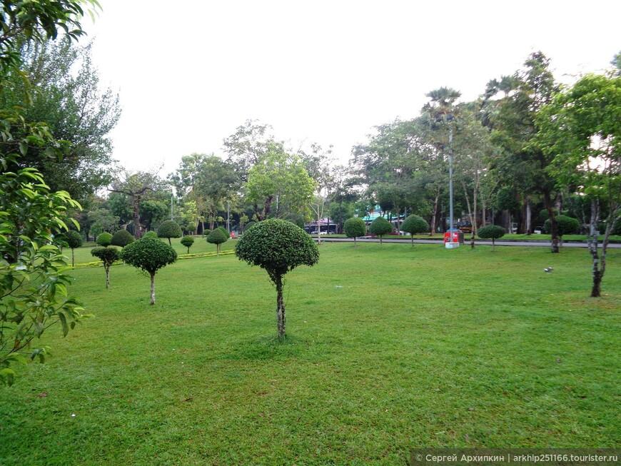 Парк Kan Taw Mingalar Garden