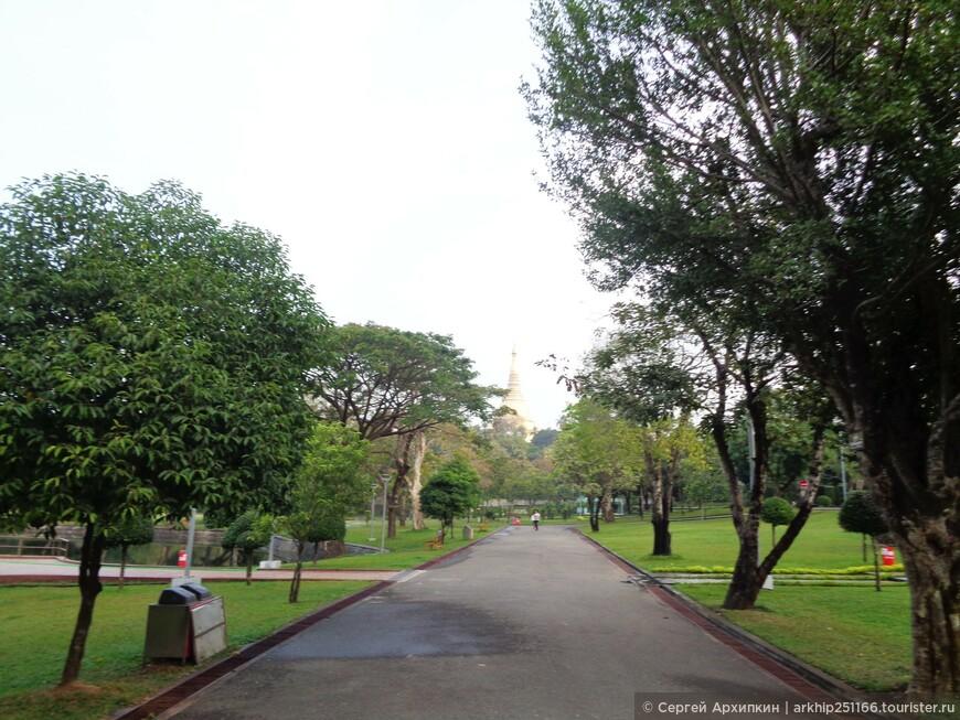 Парк Kan Taw Mingalar