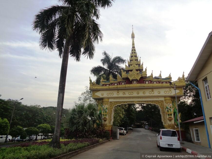 Зашел я не с центрального входа (Западного) а с северного входа пагоды -Maha Wizaya