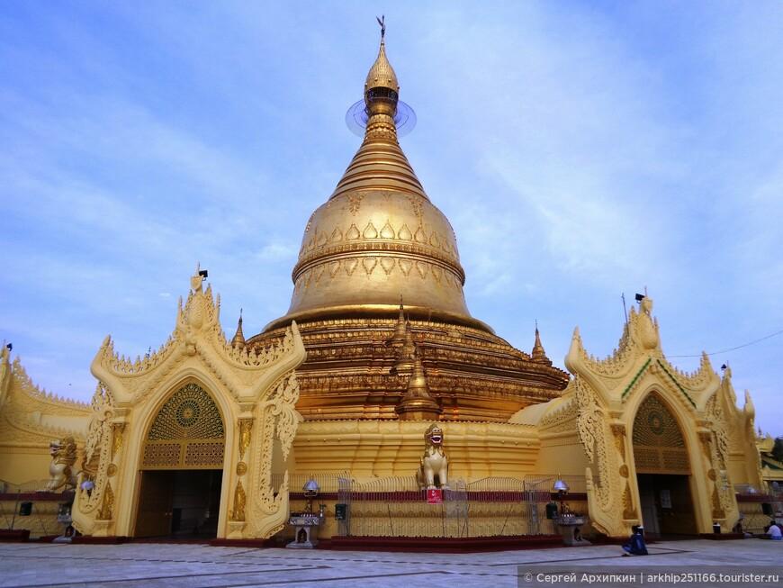 Пагода Maha Wizaya