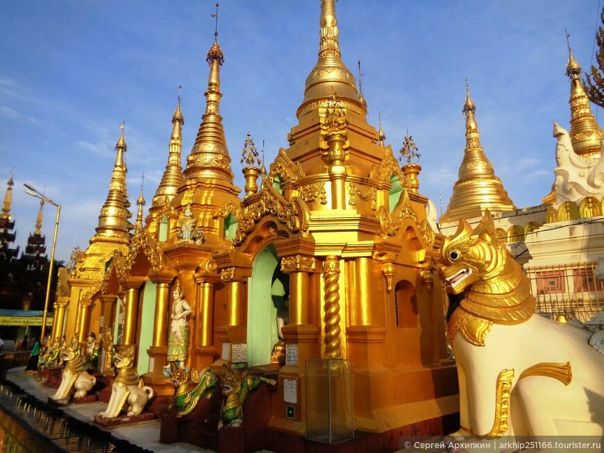 На солнце пагода Шведагон просто сверкает!!!