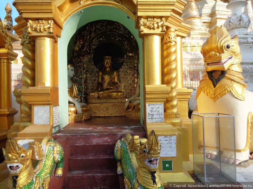Пагода Шведагон - предположительно ступе 2500 лет!!!