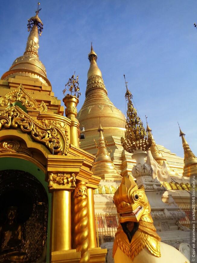 Пагода Шведагон - это главная достопримечательность страны!!!