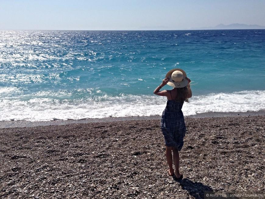 Молчание с закрытыми глазами...    слушать только море и ловить мотивы ветра! До встречи, Родос !