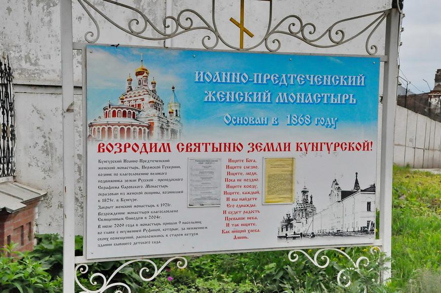 26. Интересно также то, что храм по сути имеет два названия, он и Свято-Никольский и Иоанно-Предтеченский.