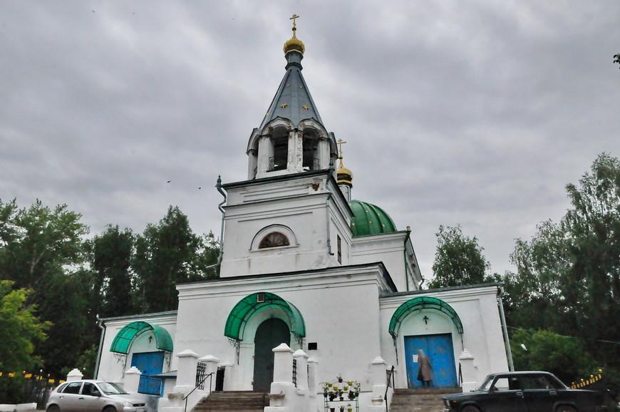 36. Всехсвятская церковь, находящаяся на окраине города, была заложена в 1844 году.